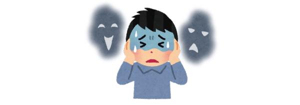 浜松市で口コミで評判の腰の痛みの治療を行っている、カイロプラクティック、整体院は?