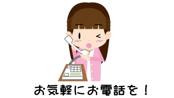 姿勢を直したい人の、静岡県浜松市東区市東区のカイロプラクティック、整体。 口コミで評判の治療院はどこ?痛みの無い矯正ならコチラ。