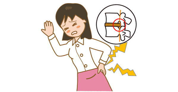 ch1-250jpg。 ヘルニア、良くなります。 腰椎椎間板ヘルニアは、病院で外科手術をしないと治らないと思っていませんか?そうではありません。 大多数の椎間板ヘルニアは、手術をしなくても改善することができます。 腰椎椎間板ヘルニアは、椎間板の繊維軟骨が神経の側の突出することによって症状が出現します。 磐田市、周辺で、カイロプラクティック、整体をお探しなら当院まで。 当院のカイロプラクティック/整体では、背骨の矯正とともに椎間板の矯正を行います。 当院は、整体/カイロプラクティック専門の治療院です。 安心して施術が受けられます。 磐田市、周辺で整体/カイロプラクティックをお探しなら、こちらまで。